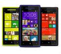 HTC-WP-8X-3